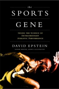 sports_gene