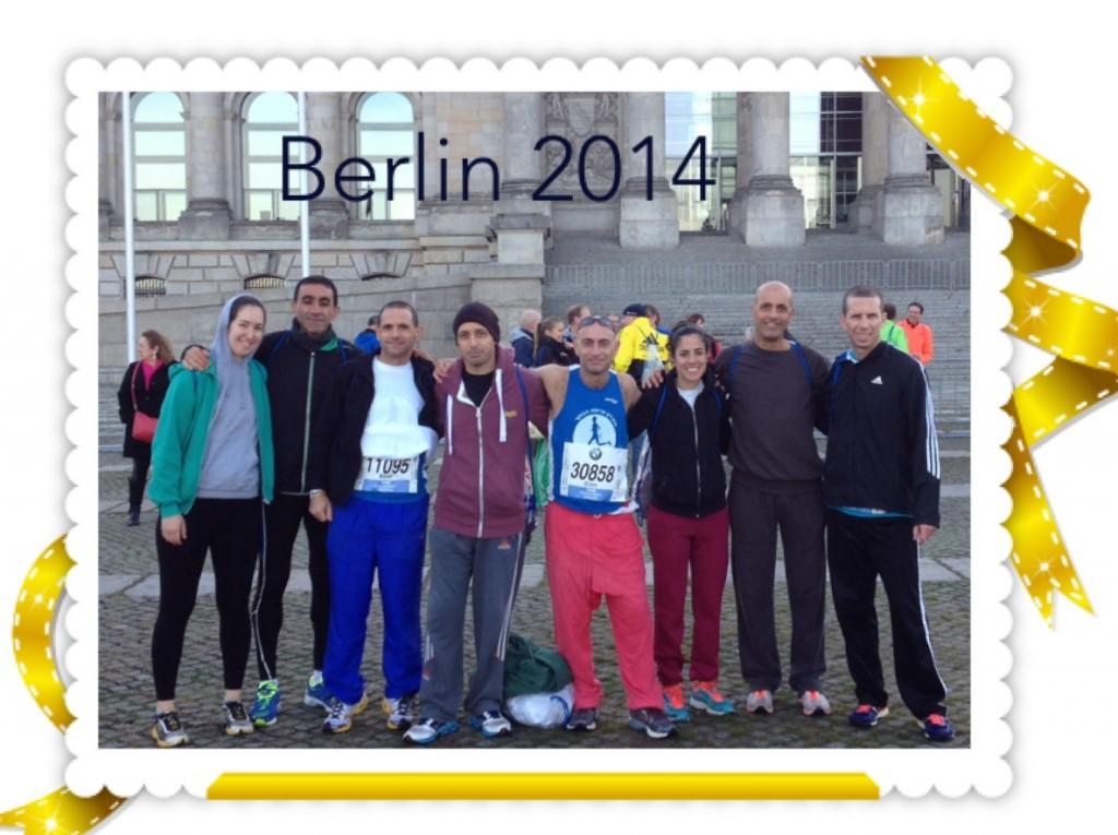 ברלין 2014